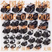 推拉式电磁铁厂家Kokusai公司SOLENOID日本国字牌电磁铁型号SA-32小型电磁铁深圳代理