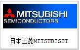 日本三菱MITSUBISHI