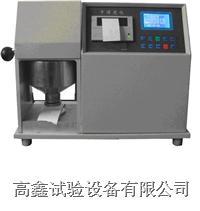 纸张平滑度测试仪|白度仪 GX-6064