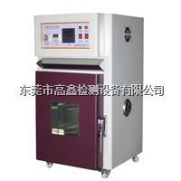 电池热冲击试验箱 GX-3020-B