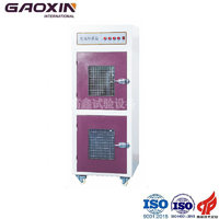 高鑫仪器双层防爆箱 GX-FB-200