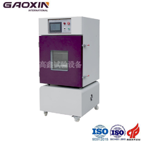 PLC電池低氣壓模擬試驗箱