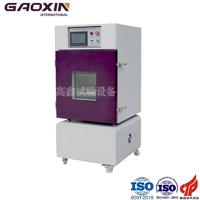 PLC电池低气压模拟试验箱 GX-3020-ZC