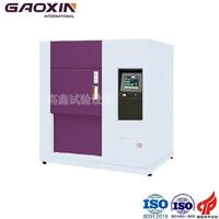 东莞高鑫快速温变试验箱 GX-3000-CH