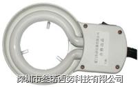 显微镜用环形灯源 111/220V 9W