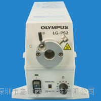 olympus LG-PS2冷光源 lg-ps2冷光源