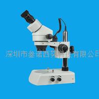 体视显微镜 SN7045-B2