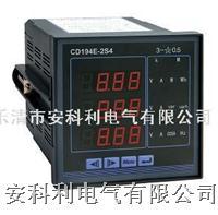 YDD-P4(Q4)… 三相四线有功(无功)功率变送器