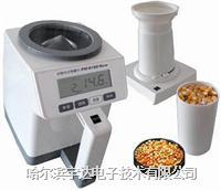 PM-8188NEW快速水分测定仪粮食快速水分测量仪苞米水分测试仪大豆水分分析仪水分测定仪玉米测水仪水份测量仪 PM-8188New