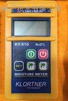KLORTNER牌KT-510木材水分测量仪/木材水分检测仪/木材水分测定仪/木材水份仪 KT-510
