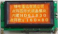 MGLS240128-N-FFSTN-LED04-O