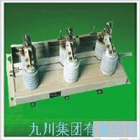 GN30-12系列户内交流高压隔离开关关