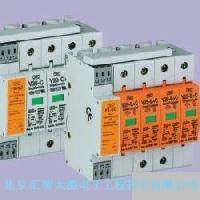 V25-B+C/FS-SU,V20-C/FS-SU遥信及电压监控报警装置