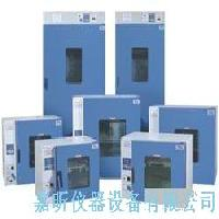 JX-9000系列电热鼓风干燥箱(工业烤箱、高温箱、高温炉、烘烤炉、烘箱)JX-9000系列