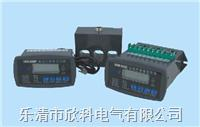 RZ-180系列电机保护器