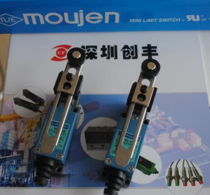 台湾茂仁Moujen