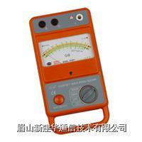 指针式高压绝缘电阻表 KD2676