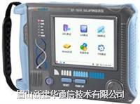 GT-701H型DSL&PON测试仪