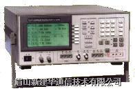 电力载波综合测试仪 TX5111B