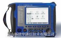 GT-2B型PCM话路特性测试仪