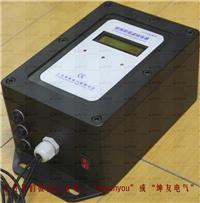 第三代諧波保護器超强型谐波吸收器