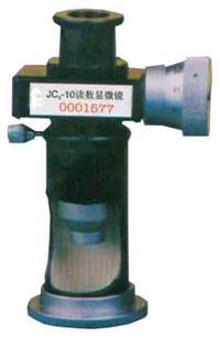 JCI-10读数显微镜 JCI-10
