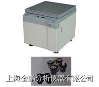TDL-5-A 低速大容量多管离心机 TDL-5-A