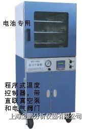 DZF系列真空干燥箱 DZF系列真空干燥箱