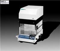 TG-729C型单盘机械天平(分析天平) TG729C型单盘分析天平
