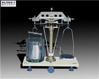8SJ5kg-1型机械静水力学天平 8SJ5kg-1型静水力学天平