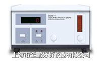 臭氧分析仪DCS-1高浓度 DCS-1