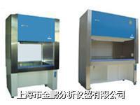 生物安全净化工作台BCH-1300IIA/B2 BCH-1300IIA/B2