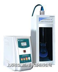 JY96-IIN型超声波细胞粉碎机 JY96-IIN型