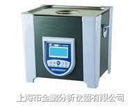 超声波清洗器 SB-5200DTD/SB-5200DTDN