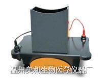 BG-subMIDI(v)型可见光电泳-透射仪 BG-subMIDI(v)型