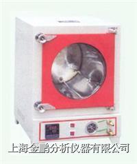 ZK-35型真空干燥箱 ZK-35型