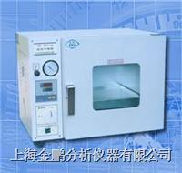DZF-II型真空恒温干燥箱(普通型) DZF-II型