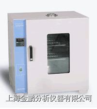 HH - B11 360-BS-Ⅱ型电热恒温培养箱 HH - B11 360-BS-Ⅱ型