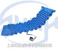 YPD-2A医疗喷气气床垫(医疗波动喷气床垫)  YPD-2A