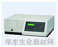 紫外可见分光光度计 UV-2102C