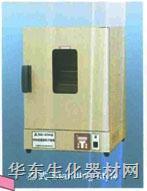 电热恒温干燥箱DHG-9241A DHG-9241A