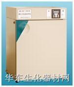 隔水式电热恒温培养箱GNP-9160 GNP-9160