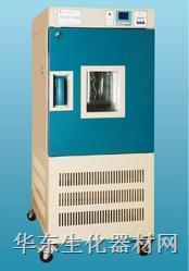高低温交变试验箱GDJ-2050C GDJ-2050C