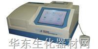 DNM-9606型酶标分析仪 DNM-9606