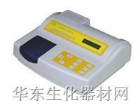 SD9012啤酒色度仪 SD9012