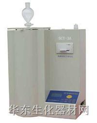 SCY-3A啤酒饮料二氧化碳测定仪 SCY-3A