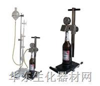 SCY-3B、3C啤酒饮料CO2测定仪  SCY-3B、3C