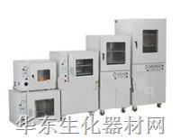 DZG-6000系列立式真空干燥箱 DZG-6000系列