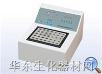 HW-8C型微量恒温器  HW-8C型