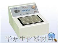 微量恒温器HW系列 HW系列
